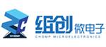 深圳市组创微电子有限公司