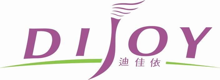 深圳航空logo矢量图