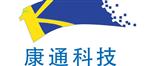 深圳市康通科技有限公司