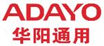 惠州华阳通用电子有限公司