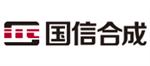 深圳市国信合成科技有限公司
