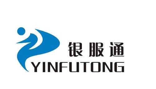 深圳市银服通企业管理咨询有限公司