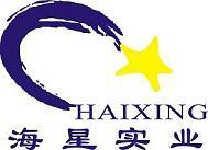 深圳市海星实业发展有限公司