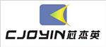 深圳芯杰英电子有限公司