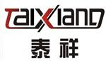 深圳市云泰达科技有限公司