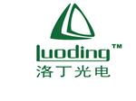 深圳市洛丁光电有限公司