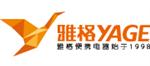 广东太格尔电源科技有限公司