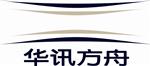 华讯方舟科技有限公司