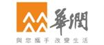 珠海励致洋行办公家私有限公司深圳分公司