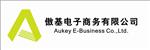 深圳市傲基电子商务股份有限公司