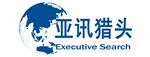 深圳亚讯企业管理顾问有限公司(亚讯猎头)