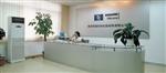 深圳市森日有机硅材料股份有限公司