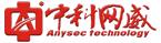 深圳市中科网威科技有限公司