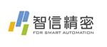 深圳市智信精密仪器有限公司