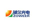 深圳市晫尔光电科技有限公司