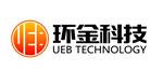 深圳环金科技有限公司