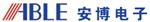 深圳安博电子有限公司