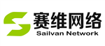 深圳市赛维网络科技有限公司