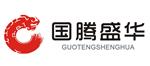 深圳市国腾盛华电子有限公司