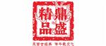 深圳市金鼎盛工艺品制造有限公司