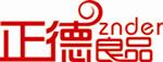 深圳市正德良品科技有限公司