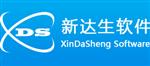 深圳新达生软件有限公司