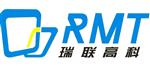 深圳市瑞联高科通讯有限公司