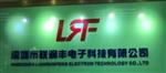 深圳市联润丰电子科技有限公司