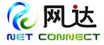 深圳市网达科技有限公司