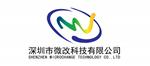 深圳市微改科技有限公司