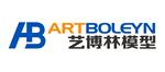 深圳艺博林科技模型设计有限公司