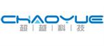 深圳市超越科技开发有限公司
