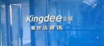 深圳市爱世达资讯科技有限公司