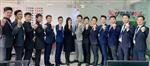 深圳市世华房地产投资顾问有限公司水榭春天三期分公司
