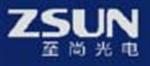 深圳市至尚光电科技有限公司