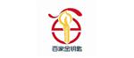 深圳百家财商教育服务有限公司