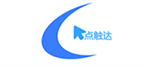 深圳市点触达有限责任公司