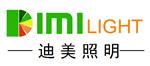 深圳市迪美照明有限公司
