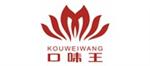 湖南口味王集团有限责任公司