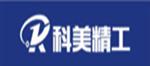 深圳奥尼电子股份有限公司-制造中心