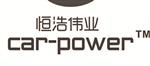 深圳市恒浩伟业科技有限公司