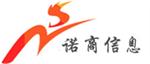 济南诺商信息技术有限责任公司