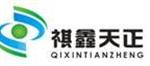 深圳市祺鑫天正環保科技有限公司