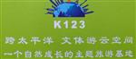 深圳市旗讯口智能系统有限公司