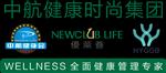 深圳市中航健康时尚集团股份有限公司