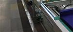 深圳市远方机电设备有限公司