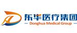 深圳市东华医疗技术有限公司