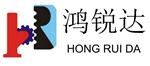 深圳市鴻銳達科技有限公司