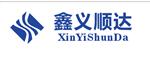深圳市鑫义顺达电子科技有限公司