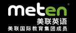 美联教育(深圳)有限公司